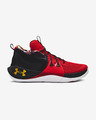 Under Armour Embiid One CNY Basketball Superge