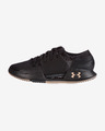 Under Armour SpeedForm® AMP 2.0 Superge